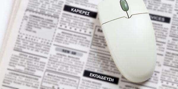 ΤΡΑΠΕΖΙΚΑ ΔΑΝΕΙΑ -ΕΓΓΥΗΤΙΚΕΣ