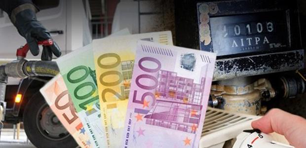 Επίδομα θέρμανσης: Δείτε εάν το δικαιούστε και πόσα χρήματα