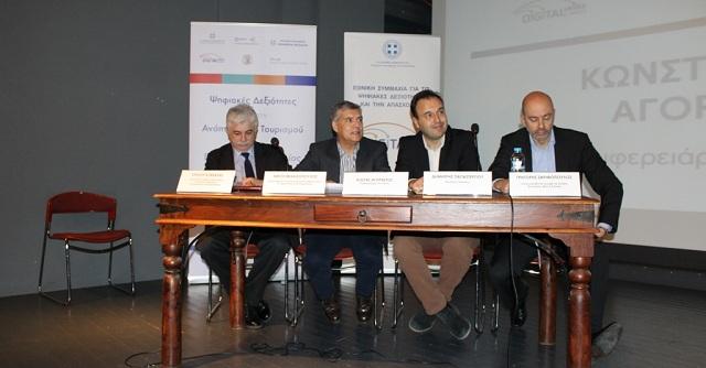 Σε συνεργασία με τη Google προχωρά η Περιφέρεια Θεσσαλίας για τον τουρισμό