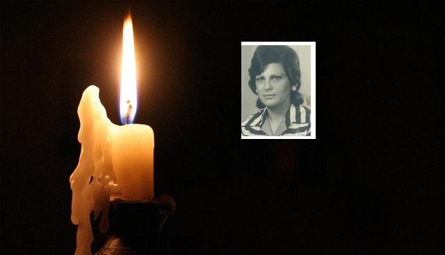 Κηδεία ΕΛΕΝΗΣ ΝΙΚ. ΠΑΝΑΓΙΩΤΟΥ