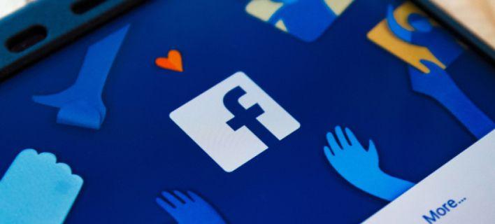 Νέο σκάνδαλο στο Facebook με την εμπλοκή και στελέχους ελληνικής καταγωγής
