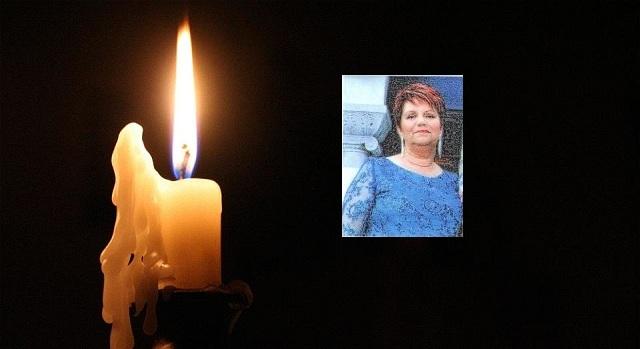 Κηδεία  ΚΩΝΣΤΑΝΤΙΑΣ ΣΕΡΡΗ