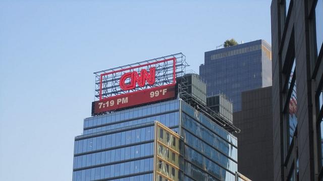 Συναγερμός στα γραφεία του CNN στη Νέα Υόρκη: Εκκενώθηκαν λόγω απειλής για βόμβα