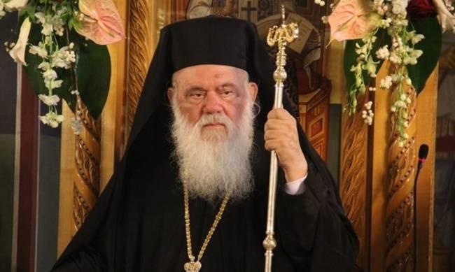 Υπόμνημα Ιερώνυμου στους ιερείς: Όλα είναι συνταγματικά κατοχυρωμένα