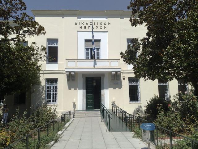 Εγκρίθηκε κονδύλι 23.000€ για το Δικαστικό Μέγαρο Βόλου