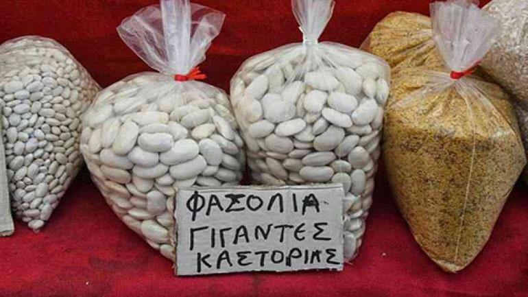 Στη δικαιοσύνη σχεδιάζουν να προσφύγουν παραγωγοί φασολιών από την Καστοριά και τη Φλώρινα
