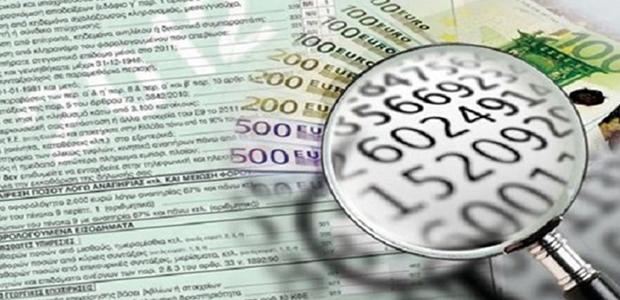 Η εφορία ψάχνει τους τραπεζικούς λογαριασμούς