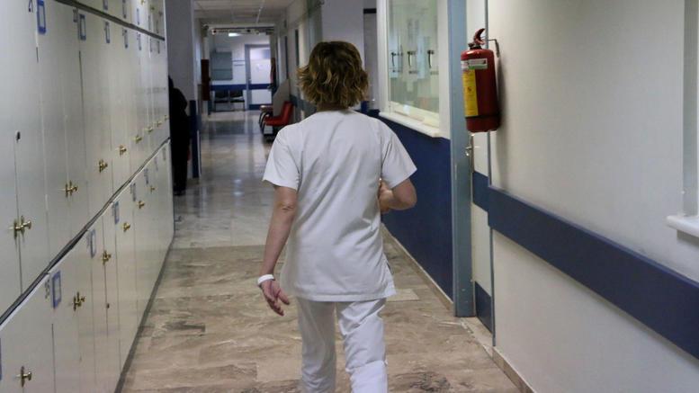Στάση εργασίας γιατρών και νοσηλευτών