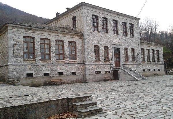 Αναβαθμίζονται ενεργειακά τα σχολεία στο Δήμο Ζαγοράς -Μουρεσίου