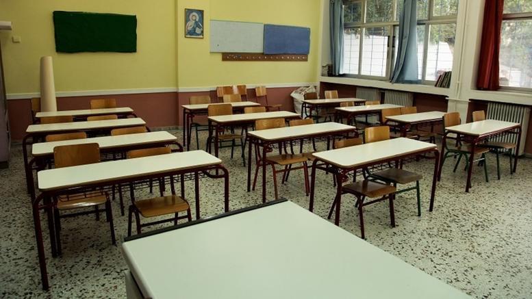 Εκκένωση δημοτικού σχολείου λόγω προβλημάτων στατικότητας
