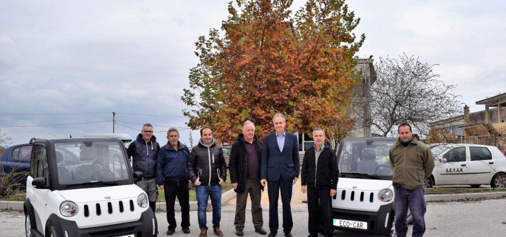 Με ηλεκτροκίνητα ευέλικτα οχήματα εφοδιάστηκε η ΔΕΥΑ Καρδίτσας
