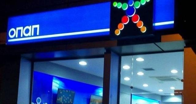 Καταδίκη Βολιώτη πρώην ιδιοκτήτη πρακτορείου ΟΠΑΠ για απάτη 60.000€