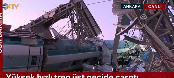 Εκτροχιασμός τρένου στην Αγκυρα: 7 νεκροί, 43 τραυματίες [εικόνες]