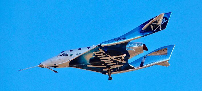Επιτυχής η δοκιμή της πρώτης τουριστικής διαστημικής πτήσης [εικόνες]