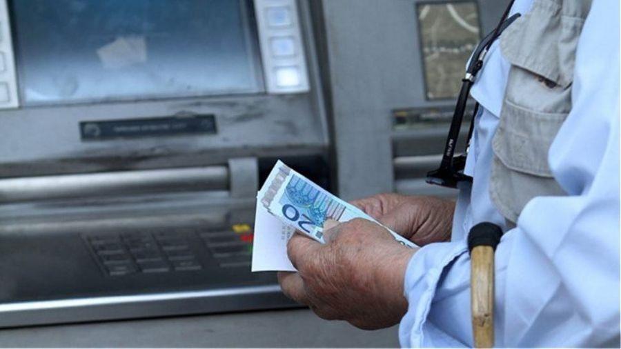 Ποιοι συνταξιούχοι θα πάρουν αναδρομικά στις 21 Δεκεμβρίου - Οι 5 κατηγορίες και τα ποσά