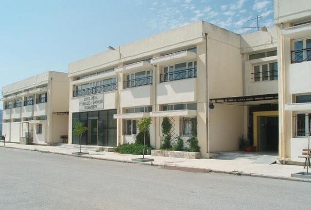 Η πρόταση για ίδρυση και μεταβολές σχολικών μονάδων στη Μαγνησία