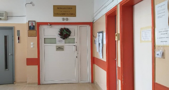Επισπεύδονται οι κρίσεις για ογκολόγο στο Νοσοκομείο Βόλου