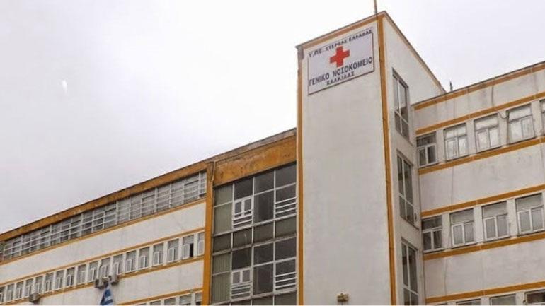 Ένοπλη ληστεία στο Νοσοκομείο Χαλκίδας: Ανθρωποκυνηγητό για τους δράστες