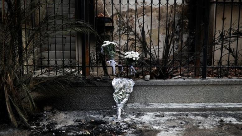 100 οι νεκροί στο Μάτι: Υπέκυψε εγκαυματίας