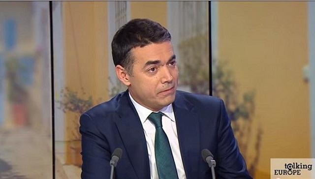 Ντιμιτρόφ: Ο γεωγραφικός προσδιορισμός δεν μας κάνει λιγότερο «Μακεδόνες»