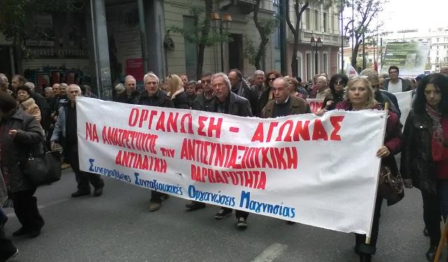 Με 17 λεωφορεία οι συνταξιούχοι της Θεσσαλίας στη συγκέντρωση στην Αθήνα