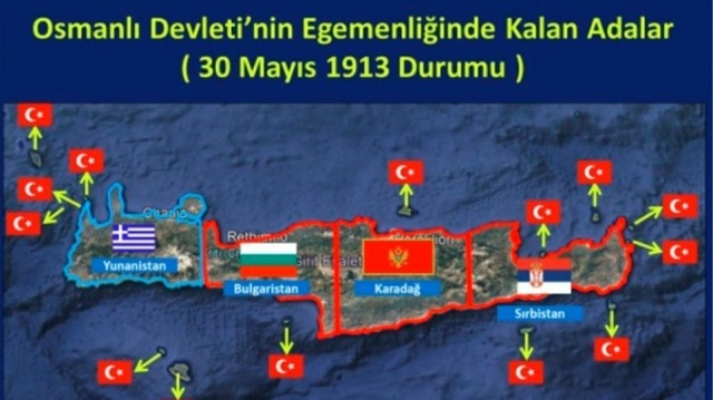 Πρώην αξιωματούχος του Ερντογάν: Tουρκικά 18 ελληνικά νησιά