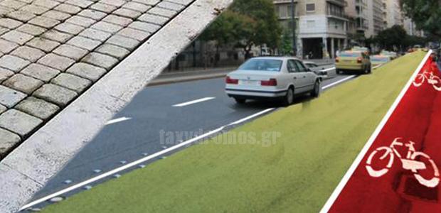 Νέοι ποδηλατοδρόμοι και δρόμοι ήπιας κυκλοφορίας στον Βόλο