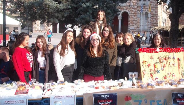 Πρωτοβουλία αλληλεγγύης μαθητών του 7ου Λυκείου Βόλου