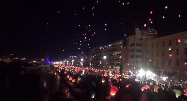 Χιλιάδες φωτεινές ευχές για καλό σκοπό στον ουρανό του Βόλου