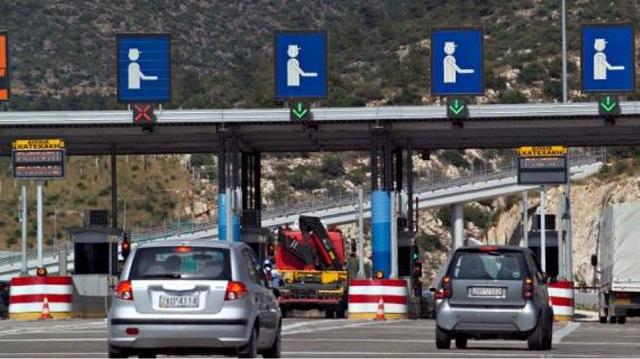 Εγνατία Οδός: Αναβάλλεται η αύξηση στα διόδια