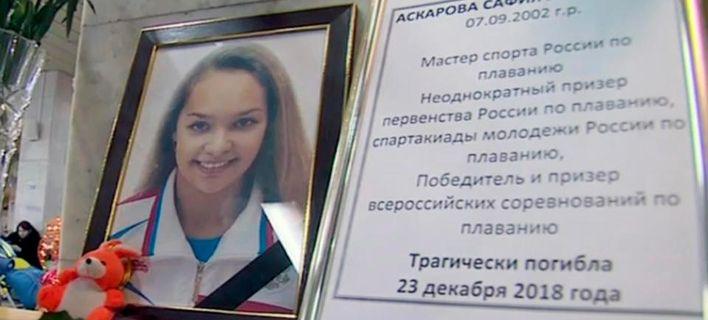 Δολοφονία-σοκ στη Ρωσία: 30 μαχαιριές σε 16χρονη κολυμβήτρια -Λόγω ζήλιας [εικόνες]