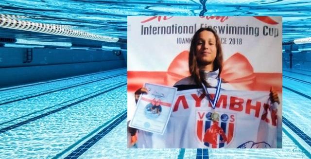 5 πανελλήνια ρεκόρ κατέρριψε η 12χρονη Βολιώτισσα Ναταλία Τσιδώνη
