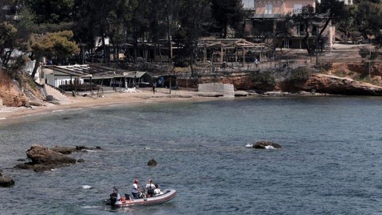 Και επίσημα η ελληνική ιθαγένεια στους μετανάστες ψαράδες για την προσφορά τους στο Μάτι