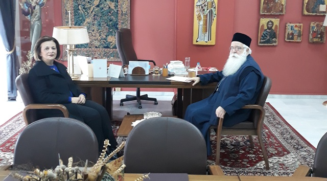 Συνάντηση της Υφ. Εσωτερικών με τον Μητροπολίτη Δημητριάδος