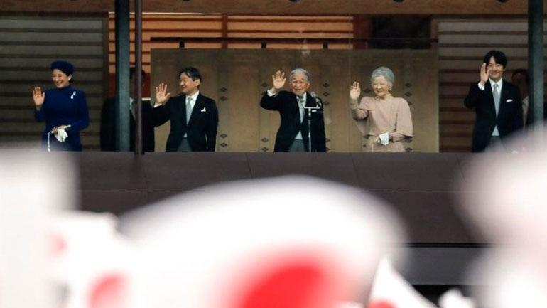 Ιαπωνία: Τελευταία πρωτοχρονιάτικη ομιλία για τον αυτοκράτορα Ακιχίτο
