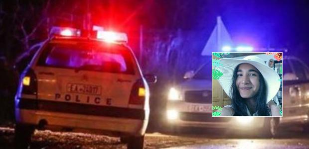 Κέρκυρα: Ομολόγησε ο πατέρας της 28χρονης ότι την σκότωσε