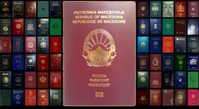 ΠΓΔΜ: 240.000 νέα διαβατήρια με «Δημοκρατία της Μακεδονίας»