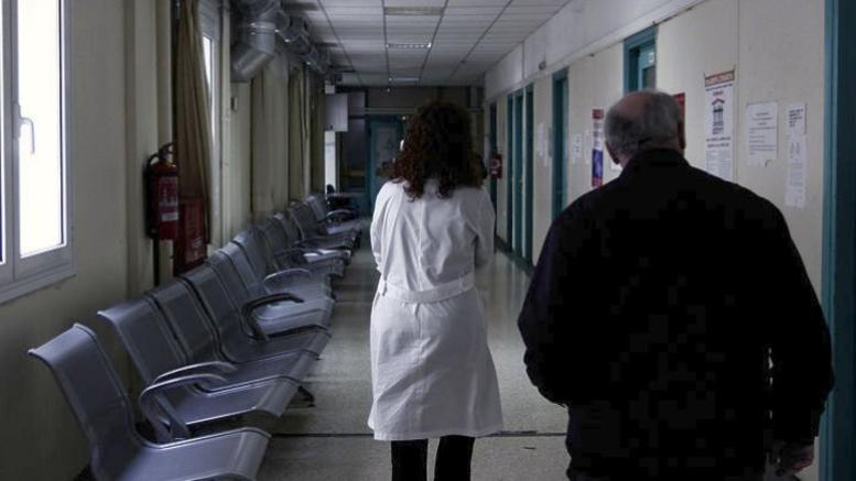 Bullying στα ελληνικά νοσοκομεία σε γιατρούς και νοσηλευτές