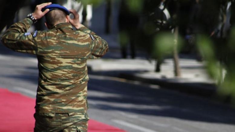 Απογραφή στρατεύσιμων στον Δήμο Αλμυρού
