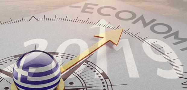 Ο οικονομικός «Καζαμίας» του 2019: Τι μας περιμένει φέτος