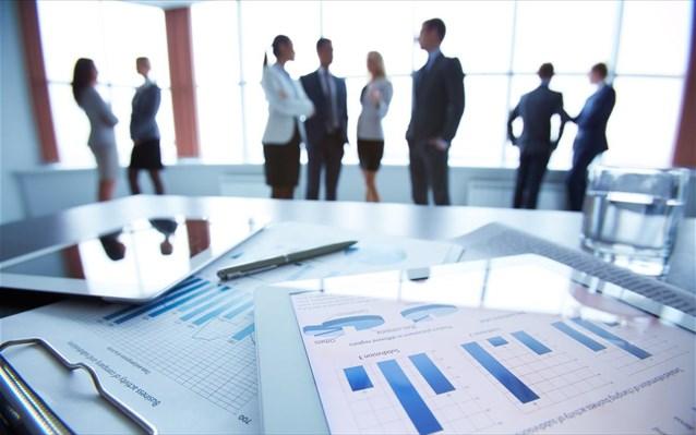 «Επιδοτούμενο πρόγραμμα κατάρτισης εργαζόμενων σε μικρές επιχειρήσεις»