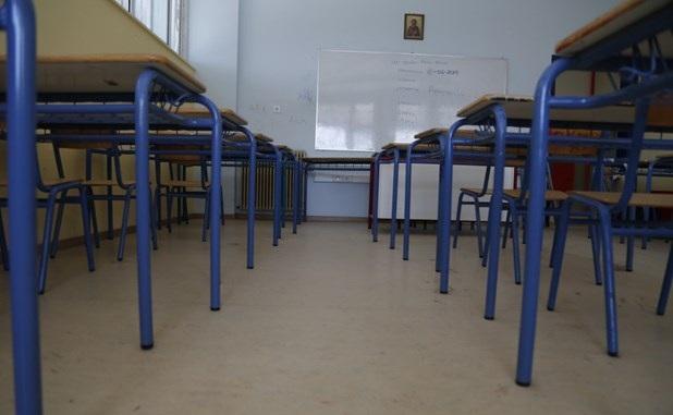 Προσλήψεις ψυχολόγων σε δημοτικά σχολεία της Θεσσαλίας