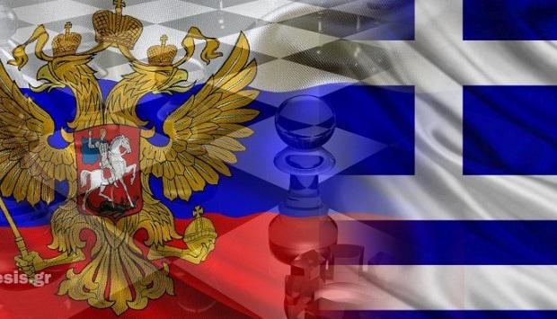 Εκδήλωση για τα 190 χρόνια εγκαθίδρυσης των διπλωματικών σχέσεων Ρωσίας- Ελλάδας