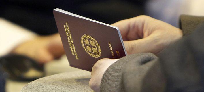 Το ελληνικό διαβατήριο ανάμεσα στα πιο «ισχυρά» στον κόσμο. Με ποια κοντράρεται [λίστα]