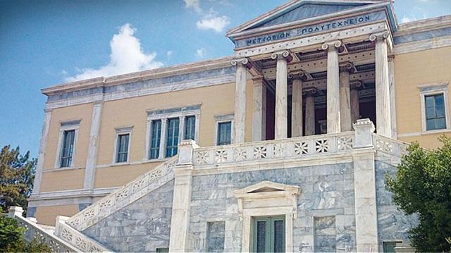 Συναγερμός για νέους «ύποπτους» φακέλους σε τρία Πανεπιστήμια