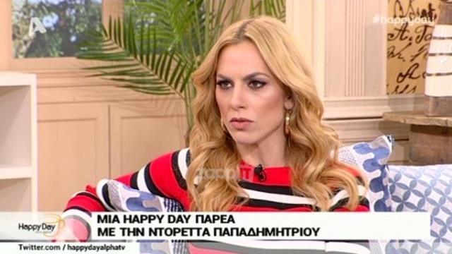Η Ντορέττα Παπαδημητρίου ανακοίνωσε με ποιον σταθμό έκλεισε