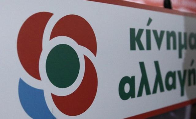 «Σηκώνει μανίκια» η τοπική οργάνωση του ΚΙΝ.ΑΛ.