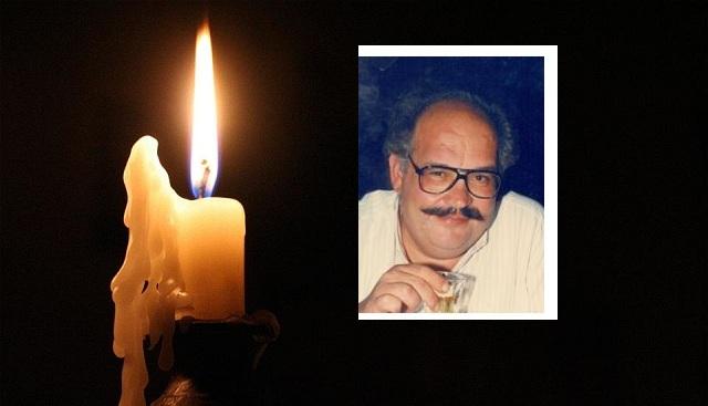 40ημερο μνημόσυνο ΡΗΓΑ ΣΤΕΦ. ΧΑΛΚΙΑΔΟΠΟΥΛΟΥ