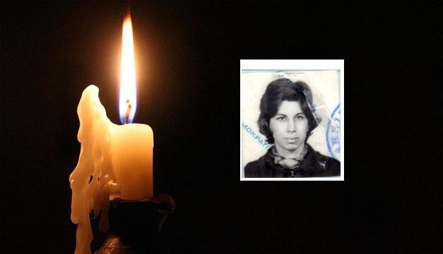40ημερο μνημόσυνο ΧΡΥΣΟΥΛΑΣ ΜΕΦΣΟΥΤ