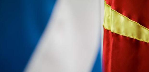 ΠΓΔΜ: Πέρασε η συνταγματική αναθεώρηση. Πλέον ονομάζεται «Βόρεια Μακεδονία»